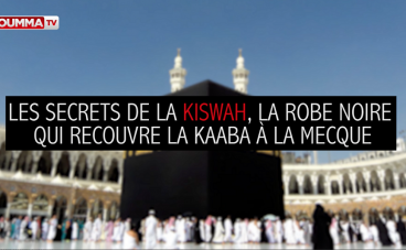 Les secrets de la kiswah, la robe noire qui recouvre la Kaaba à la Mecque
