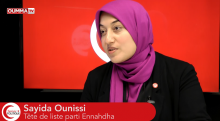 Sayida Ounissi, le nouveau visage d'Ennahda
