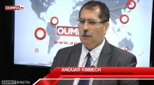 Quels sont les objectifs de la Fondation de l'islam de France?