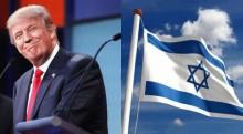 Trump et le conflit israélo-palestinien