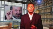 Retour sur la visite en France du raciste Avigdor Liberman