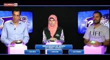 Deen factor, le quizz spécial Ramadan, épisode 1