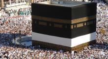 La sacralité de la Kaaba